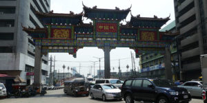 L'arche de Chinatown