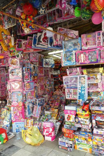 """Un magasin de la rue """"jeux pour enfants"""""""