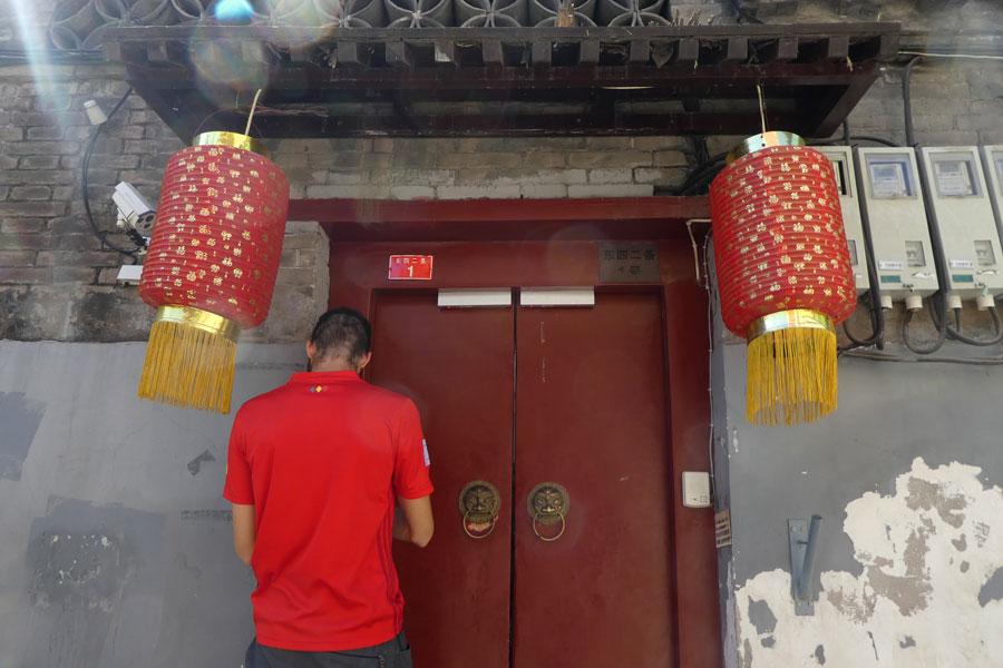 L'entrée de notre auberge dans les hutongs