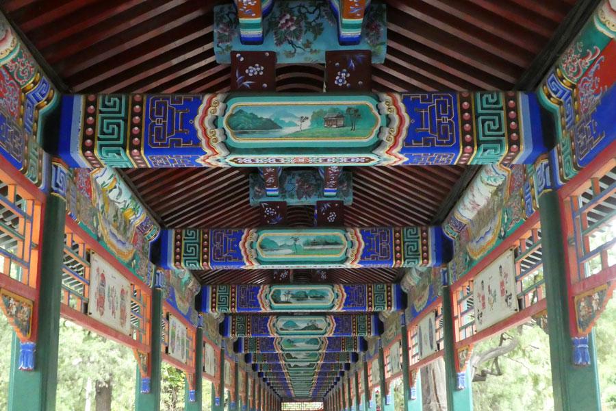 L'ancien parc impérial, le parc Zhongshan