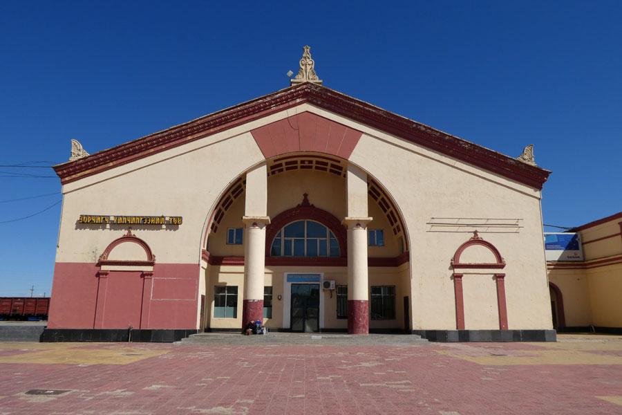 La gare de Zamiin-Uud