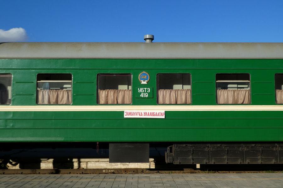 Notre train !