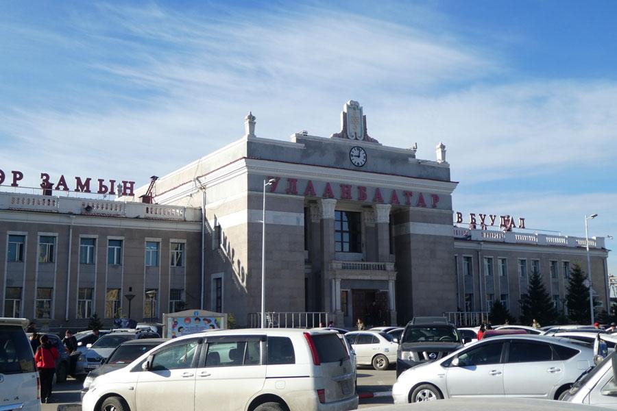 La gare de UB